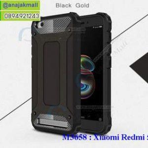 M3658-10 เคสกันกระแทก Xiaomi Redmi 5a Armor สีดำ