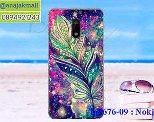 M3676-09 เคสแข็ง Nokia 5 ลาย Feather X02