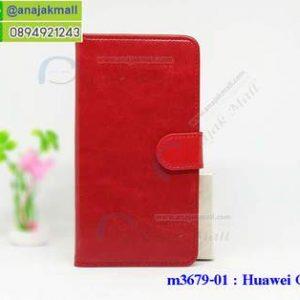 M3679-01 เคสฝาพับไดอารี่ Huawei G7 สีแดงเข้ม