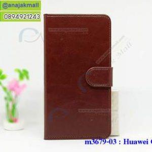 M3679-03 เคสฝาพับไดอารี่ Huawei G7 สีน้ำตาล