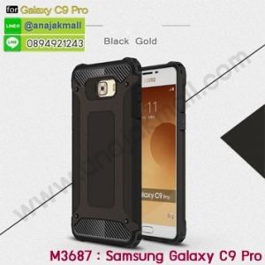 M3687-10 เคสกันกระแทก Samsung Galaxy C9 Pro Armor สีดำ