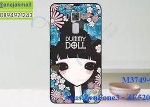 M3749-04 เคสแข็ง Asus Zenfone 3 - ZE520KL ลาย Dummy Doll