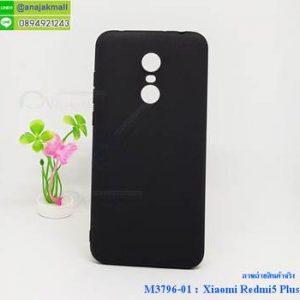 M3796-01 เคสยาง Xiaomi Redmi 5 Plus สีดำ