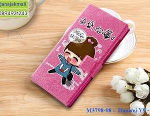 M3798-08 เคสฝาพับ Huawei Y9 2018 ลายชีจัง