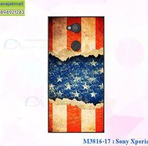 M3816-17 เคสแข็ง Sony Xperia L2 ลาย Flag VV
