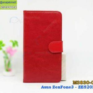 M3830-01 เคสฝาพับไดอารี่ Asus Zenfone 3 - ZE520KL สีแดงเข้ม