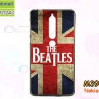 M3909-05 เคสยาง Nokia 6-2018 ลาย The Beatles