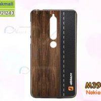 M3909-06 เคสยาง Nokia 6-2018 ลาย Classic 01