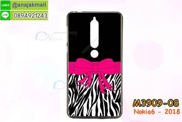 M3909-08 เคสยาง Nokia 6-2018 ลาย Bow X11