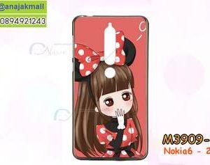 M3909-09 เคสยาง Nokia 6-2018 ลาย Nikibi