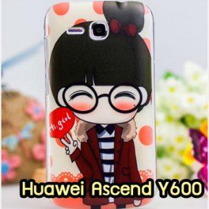 M881-15 เคสแข็ง Huawei Ascend Y600 ลาย Hi Girl