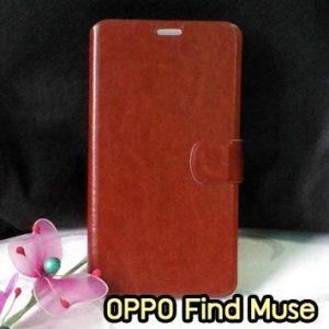 M743-04 เคสฝาพับ OPPO Find Muse สีน้ำตาล