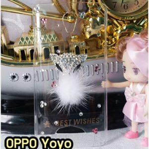 M865-01 เคสประดับ OPPO Yoyo ลาย Fox