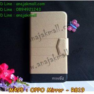 M495-01 เคสฝาพับ OPPO Mirror R819 สีทอง