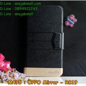 M495-02 เคสฝาพับ OPPO Mirror R819 สีดำ