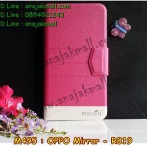 M495-03 เคสฝาพับ OPPO Mirror R819 สีชมพู