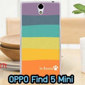 M609-04 เคสแข็ง OPPO Find 5 Mini – R827 ลาย Colorfull Day