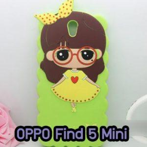 M670-05 เคสซิลิโคน OPPO Find 5 Mini หญิงชุดเหลือง