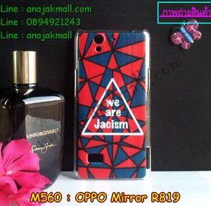 M560-07 เคสแข็ง OPPO Find Mirror ลาย Jacism