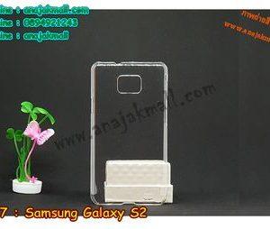 M77-01 เคสแข็งใส Samsung Galaxy S2