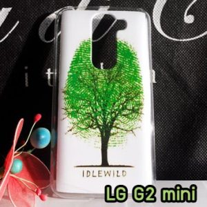 M791-07 เคสแข็ง LG G2 Mini ลาย Green Tree