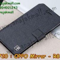 M720-03 เคสฝาพับ OPPO Find Mirror สีดำ