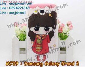 M729-14 เคสยาง Samsung Galaxy Grand 2 ลายฟินฟิน