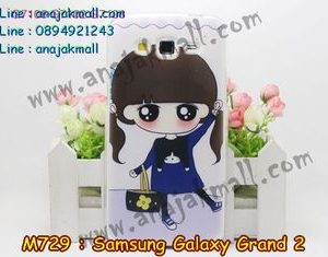 M729-16 เคสยาง Samsung Galaxy Grand 2 ลาย PinPin