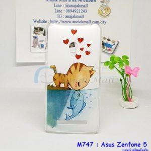M747-06 เคสแข็ง ASUS ZenFone 5 ลาย Cat & Fish