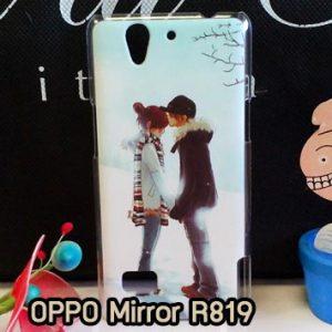 M560-06 เคสแข็ง OPPO Find Mirror ลายฟูโตะ