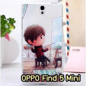 M853-12 เคสยาง OPPO Find 5 Mini ลาย Boy X