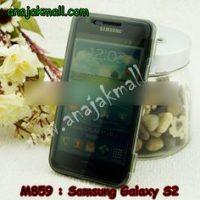 M859-06 เคสซิลิโคนฝาพับ Samsung Galaxy S2 สีเทา