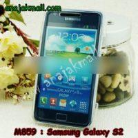 M859-02 เคสซิลิโคนฝาพับ Samsung Galaxy S2 สีขาว