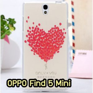M853-14 เคสยาง OPPO Find 5 Mini ลาย Only You