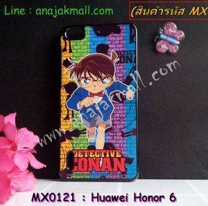 MX0121 เคสแข็ง Huawei Honor 6 ลาย Conan II