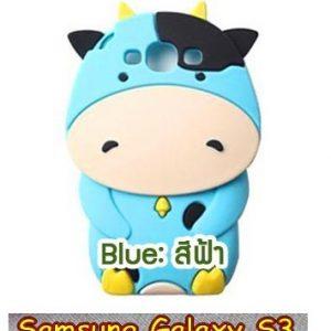 M264-01 เคสตัวการ์ตูน Samsung Galaxy S3 วัวสีฟ้า