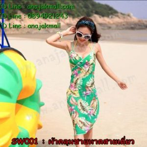 SW001-04 ผ้าคลุมชายหาดสายเดี่ยวลายดอกไม้ สีเขียว