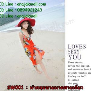 SW001-05 ผ้าคลุมชายหาดสายเดี่ยวลายดอกไม้ สีส้ม