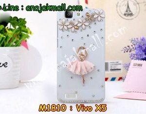 M1810-01 เคสประดับ Vivo X5 ลาย Pink Ballet