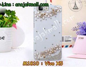 M1810-02 เคสประดับ Vivo X5 ลาย White Flower II