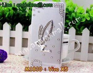 M1810-03 เคสประดับ Vivo X5 ลาย Cute Angel