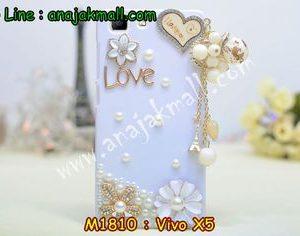 M1810-05 เคสประดับ Vivo X5 ลาย Love