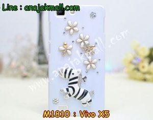 M1810-06 เคสประดับ Vivo X5 ลาย Zebra