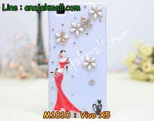 M1810-10 เคสประดับ Vivo X5 ลาย Lady Party
