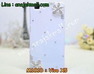 M1810-11 เคสประดับ Vivo X5 ลาย Fresh Flower