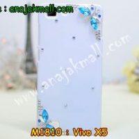 M1810-12 เคสประดับ Vivo X5 ลายแมงปอสีฟ้า