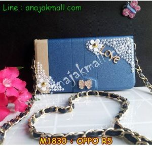 M1830-04 เคสกระเป๋า OPPO R5 ลาย Love Flower