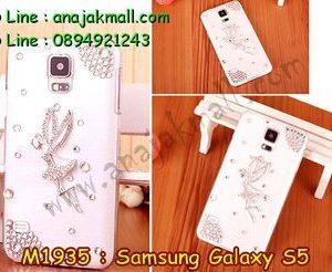 M1935-04 เคสประดับ Samsung Galaxy S5 ลาย Cute Angel