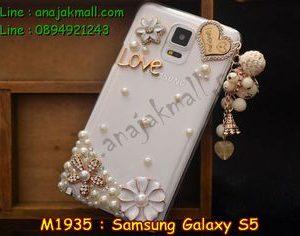 M1935-05 เคสประดับ Samsung Galaxy S5 ลาย Love
