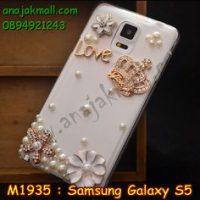 M1935-06 เคสประดับ Samsung Galaxy S5 ลายมงกุฏรัก
